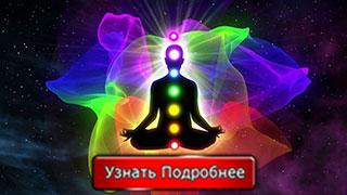 Медитация от Михаила Федорова на совершенство духа