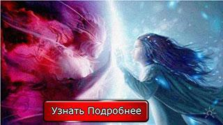 """Курс """"Астральные полеты"""""""