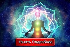 Медитации от Аллы Диас