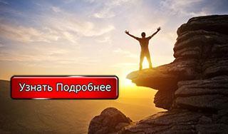 """Медитация """"Освобождение"""" от Евгении Волк"""