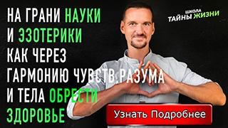 Вебинар Григория Басова
