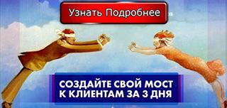 Марафон игра Эдльмиры Довлатовой